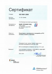 Weiss Profil ISO 9001:2008